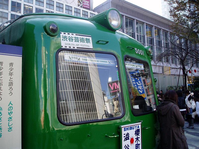 今日の東急デハ5001号の状況(54) 「渋谷芸術祭」と青ガエル_f0030574_17271752.jpg