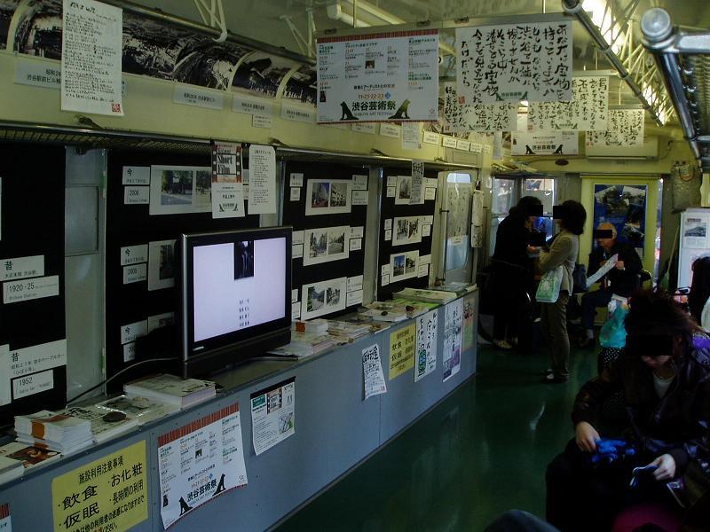今日の東急デハ5001号の状況(54) 「渋谷芸術祭」と青ガエル_f0030574_17291452.jpg