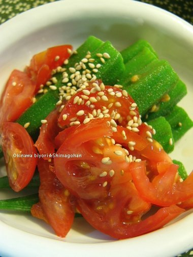 「野菜」 焼き茄子の辛子明太子和え♪_c0139375_14571113.jpg