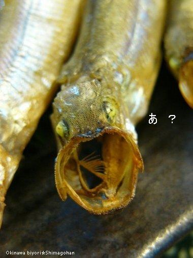 「野菜」 焼き茄子の辛子明太子和え♪_c0139375_14583234.jpg