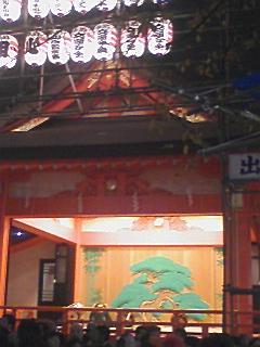 花園神社の酉の市_e0013178_16523154.jpg