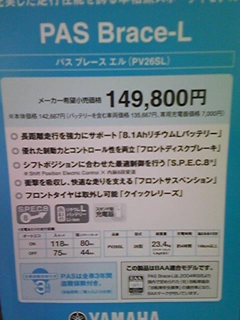 f0200580_1445187.jpg