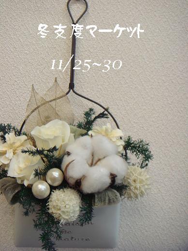 b0098081_13405424.jpg