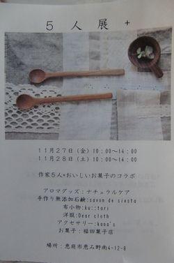b0113186_0375936.jpg