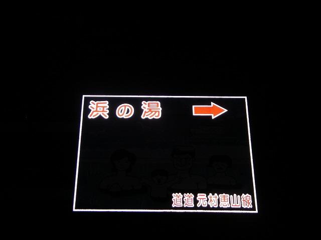f0065586_20114316.jpg