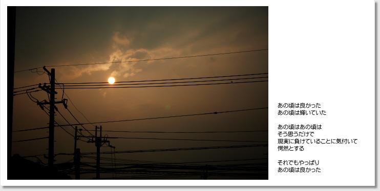 f0196386_16441686.jpg