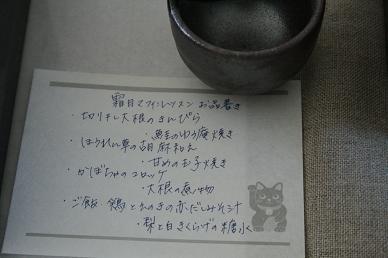 霜月のマフィンレッスン♪_d0088196_011168.jpg