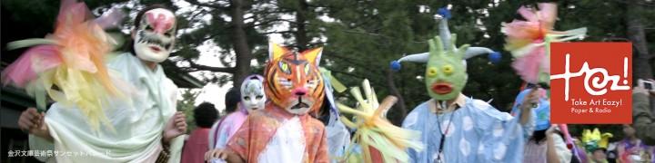 【追記あり】横浜トリエンナーレ2011へむけて地元アート団体が公開会議CREAM会場内で11/28開催_e0149596_2012557.jpg
