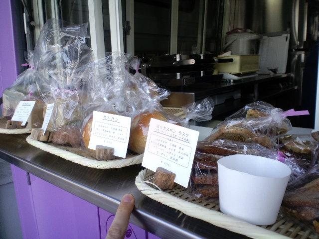 おいしいパンやさん_c0106100_22352761.jpg