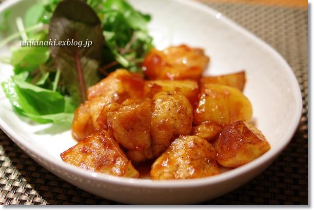 「お肉」 SAMBAL ポテトチキン_f0179404_202935100.jpg