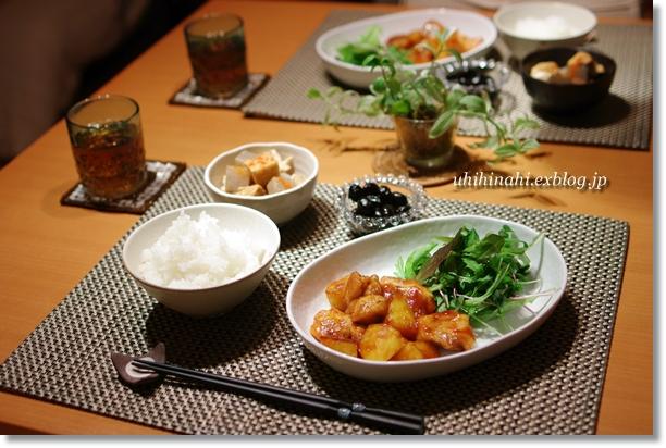 「お肉」 SAMBAL ポテトチキン_f0179404_20374280.jpg