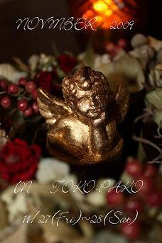 f0151113_20124538.jpg