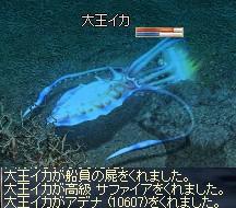 f0178315_043165.jpg