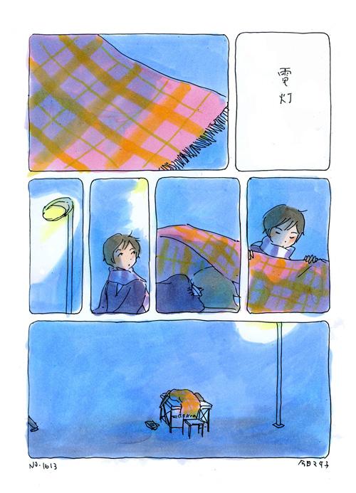 電灯_a0026616_00215.jpg