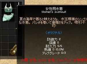 f0048418_9512635.jpg