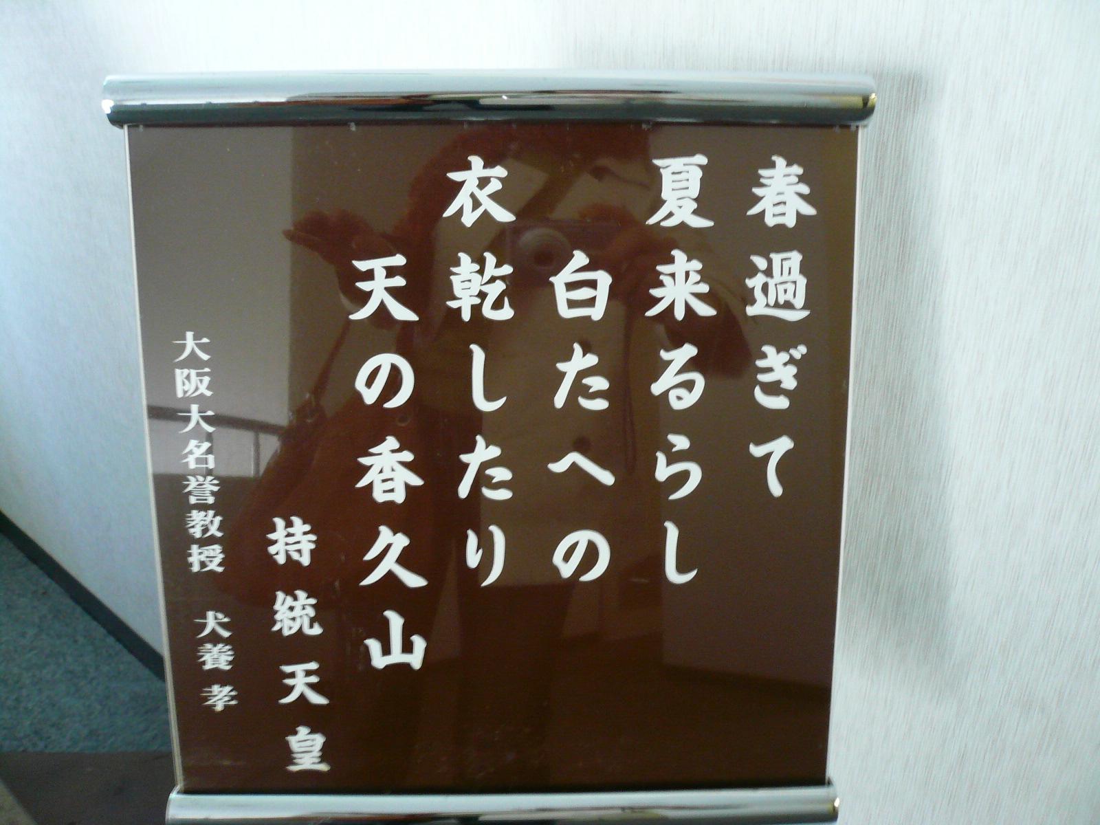 f0163920_15205862.jpg