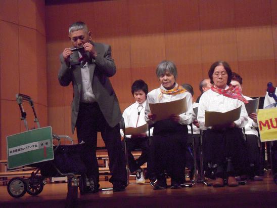 『後期高齢者合唱団』 市民音楽祭参加!!後編  の巻 _e0164724_2044585.jpg