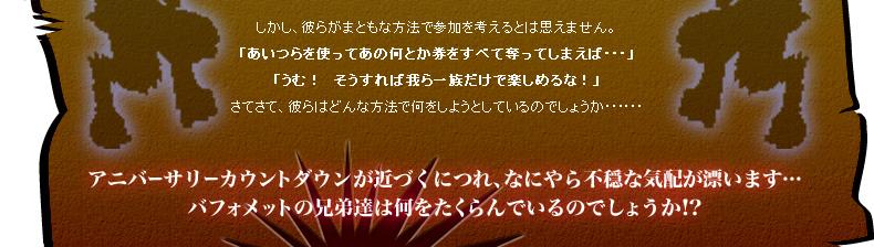 d0079026_22423365.jpg