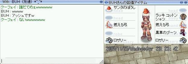 f0132029_0483267.jpg