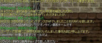f0132029_2114297.jpg