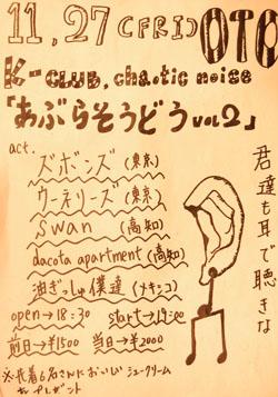 f0004730_19171.jpg