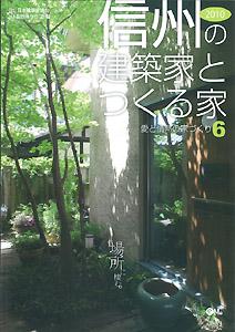 b0117433_2011339.jpg