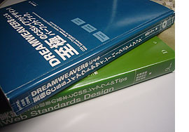b0178335_6535251.jpg