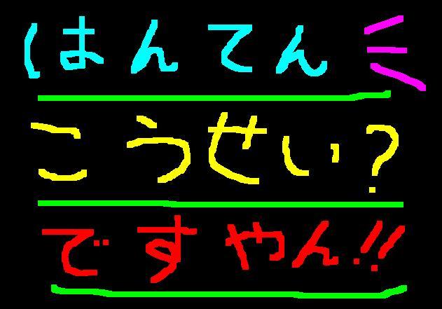 f0056935_18431972.jpg