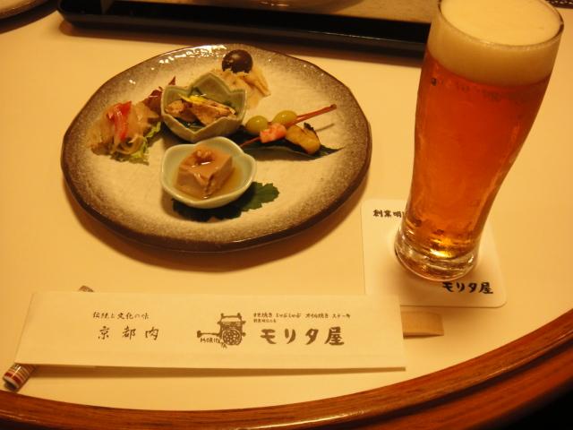 とても美味しい京都名物オイル焼きだったのですが、スタッフの教育とサービスが悪いとお勧めできません。_a0143437_17551367.jpg