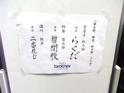 b0019140_16254873.jpg