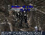 b0182640_831142.jpg