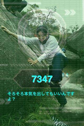 c0195543_22503650.jpg
