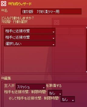 f0191443_21214341.jpg