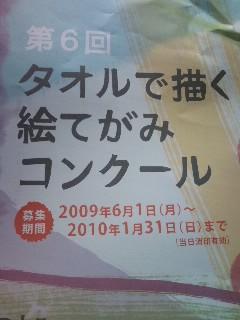 f0128146_201448.jpg