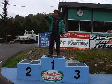 徳島へ!そして、ついでにサーキットまで..... _b0138552_0273863.jpg