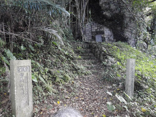 読谷村の史跡めぐり_c0180460_1292025.jpg