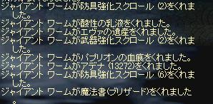 c0020762_2164347.jpg