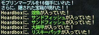a0025869_17273333.jpg