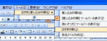 b0111582_10221088.jpg