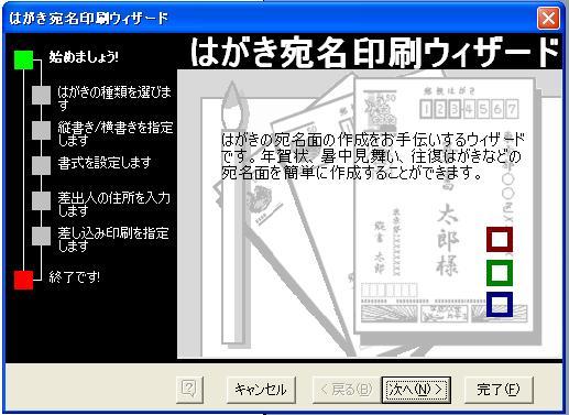 b0111582_1023138.jpg