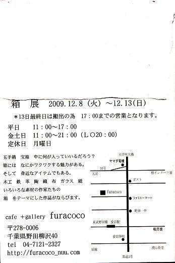 e0074382_16571842.jpg
