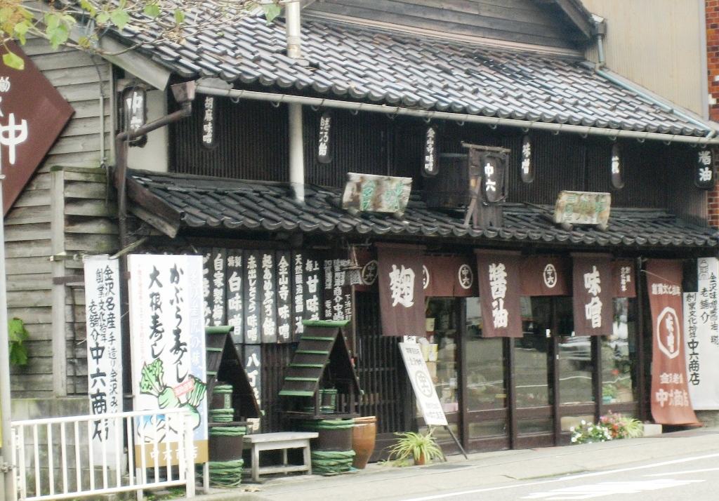 金沢取材行_b0054391_8504064.jpg