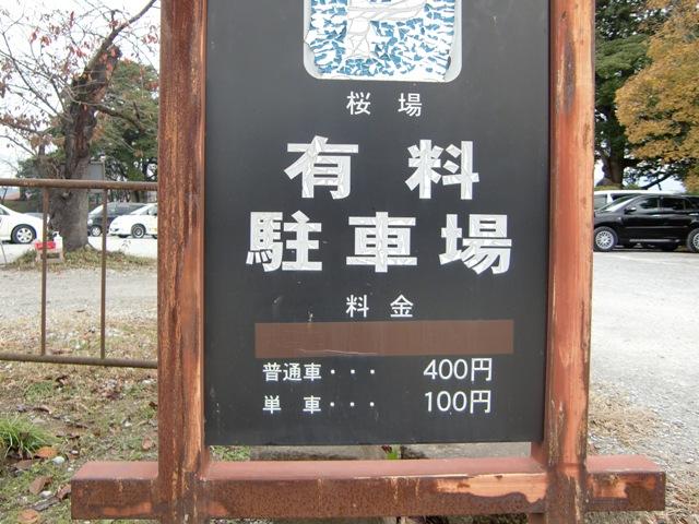 b0029694_1857192.jpg