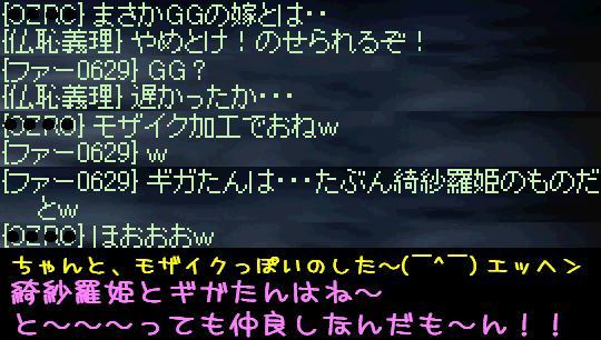f0072010_1265070.jpg