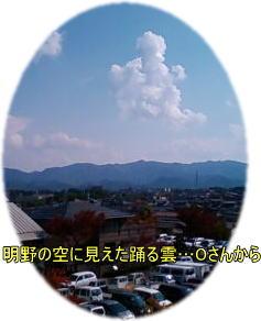 d0070316_17503216.jpg