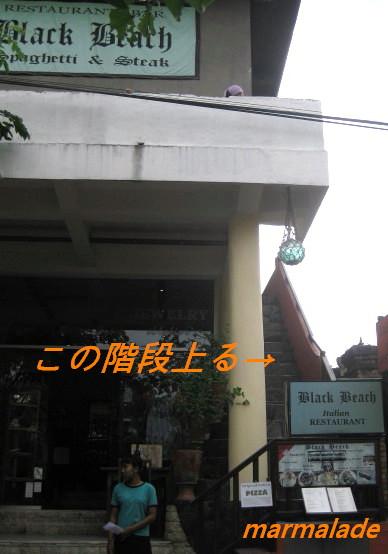 f0191927_20315076.jpg