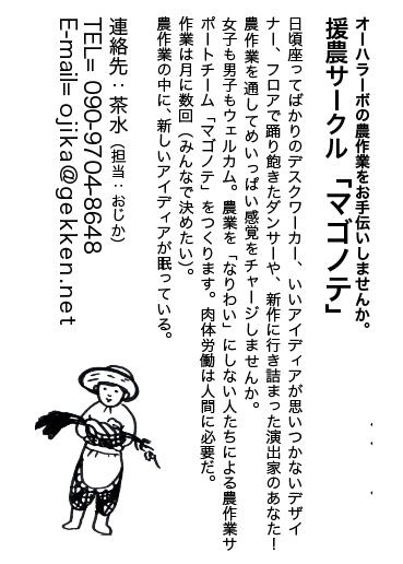f0124729_19565787.jpg