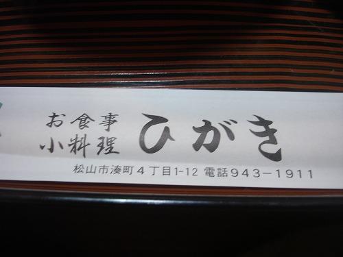 b0132530_1820425.jpg