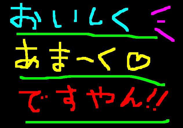 f0056935_2005360.jpg