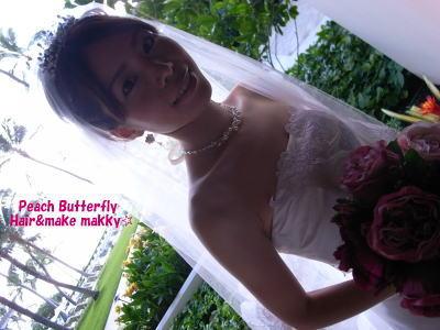 Happy Wedding in Hawaii Vo.2_c0043737_22274625.jpg